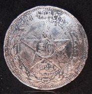 монетное серебро фото